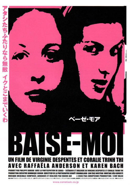 baisemoi-japan-1
