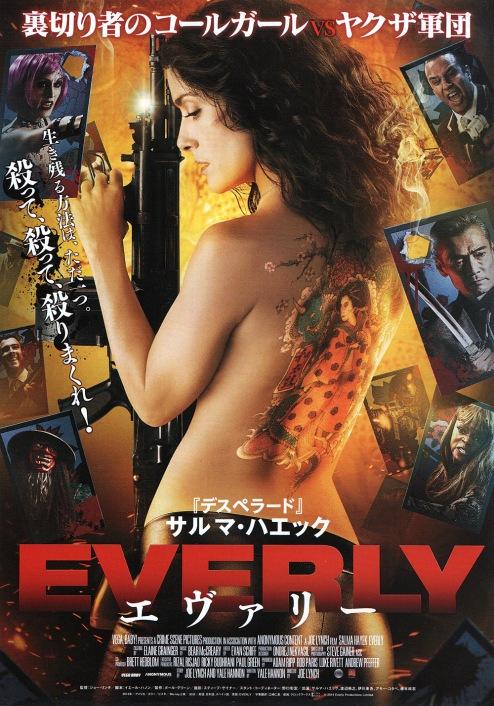 everly-japan-1