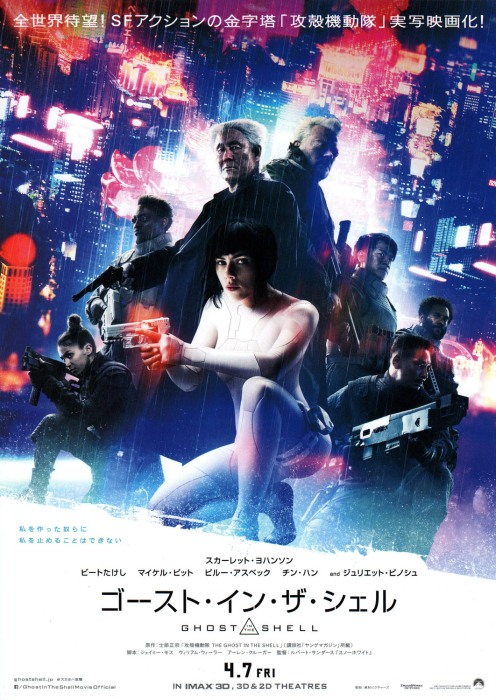ghostintheshell-japan-1