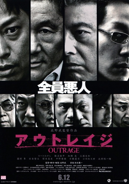 outrage-japan2-1