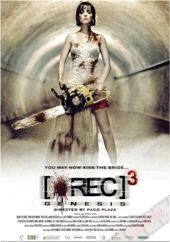 rec3_primary