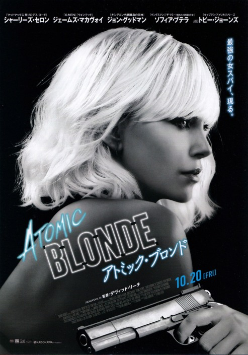 atomicblonde_japan-1