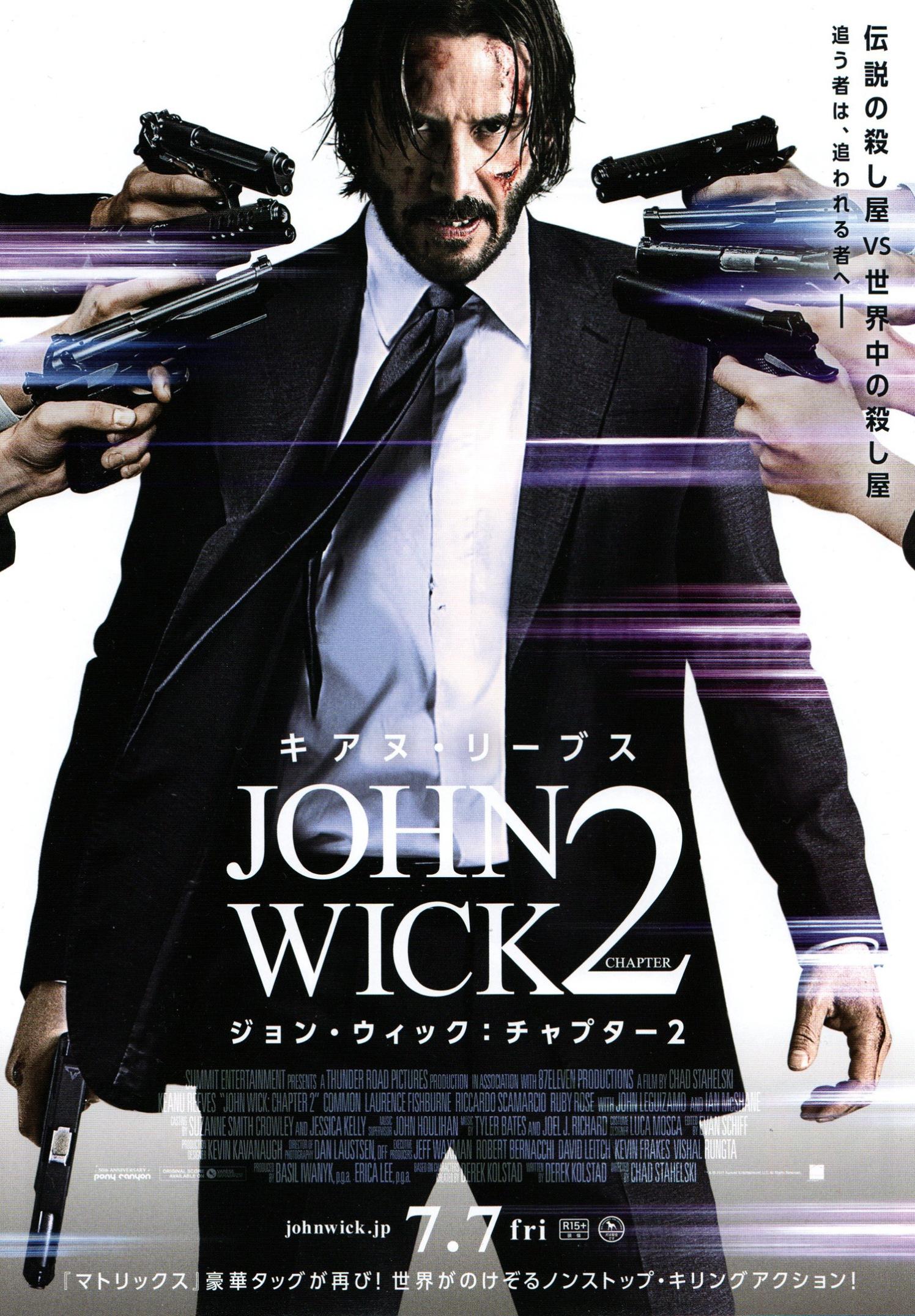 johnwick2_1-japan-1