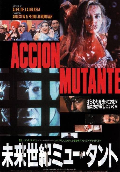 actionmutante-japan-1