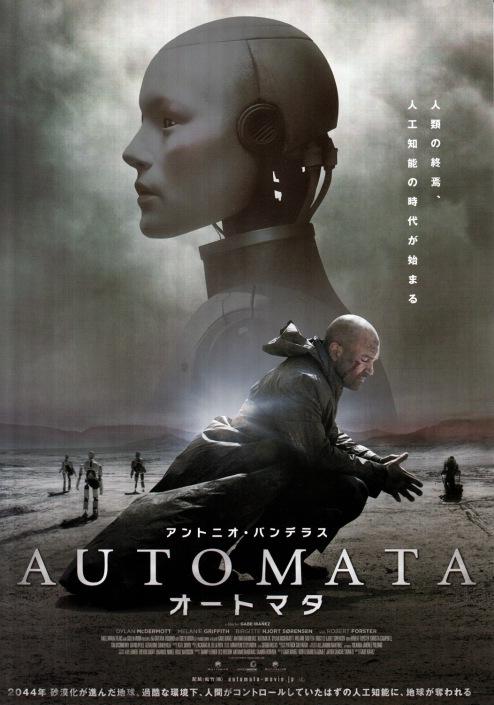 automata-japan-2