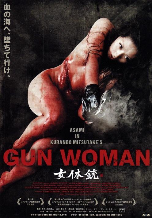 gunwoman-japan-1