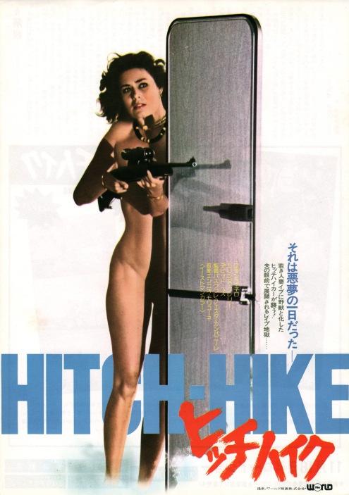 hitchhike-japan-1