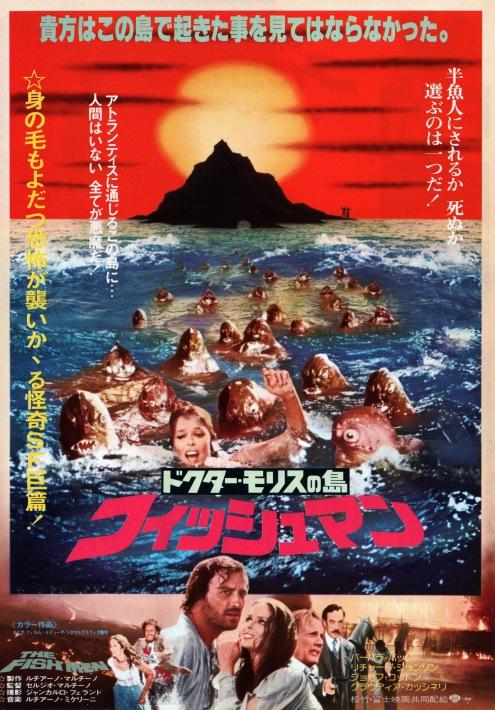islandofthefishmen-japan-1