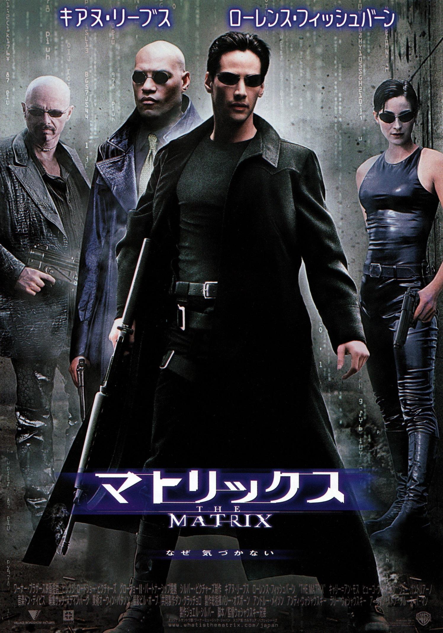 matrix-japan-1