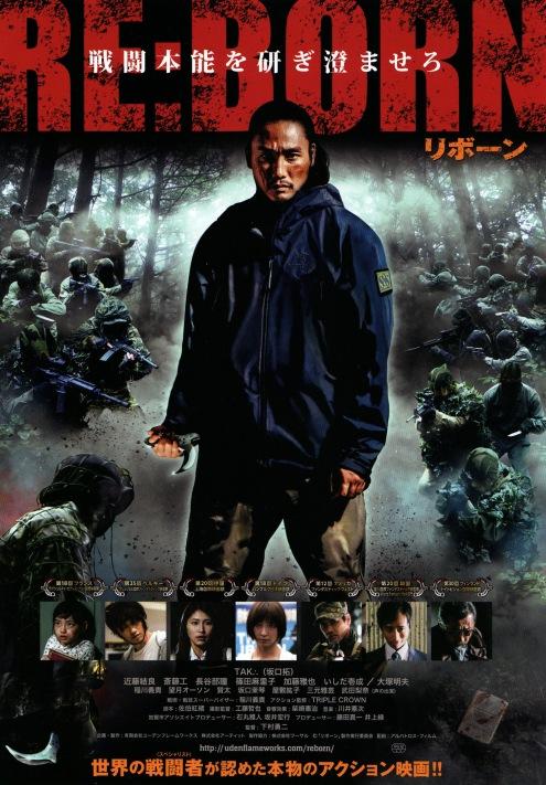 reborn-japan-1