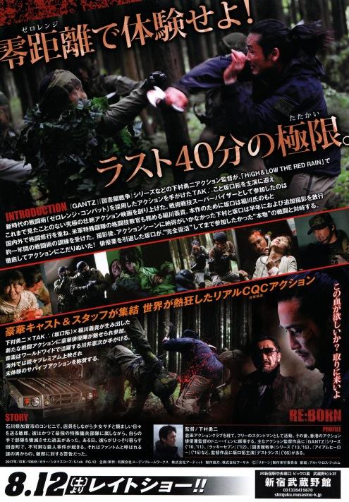 reborn-japan-2