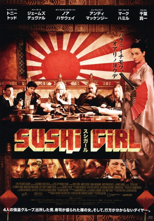 sushigirl_japan-1