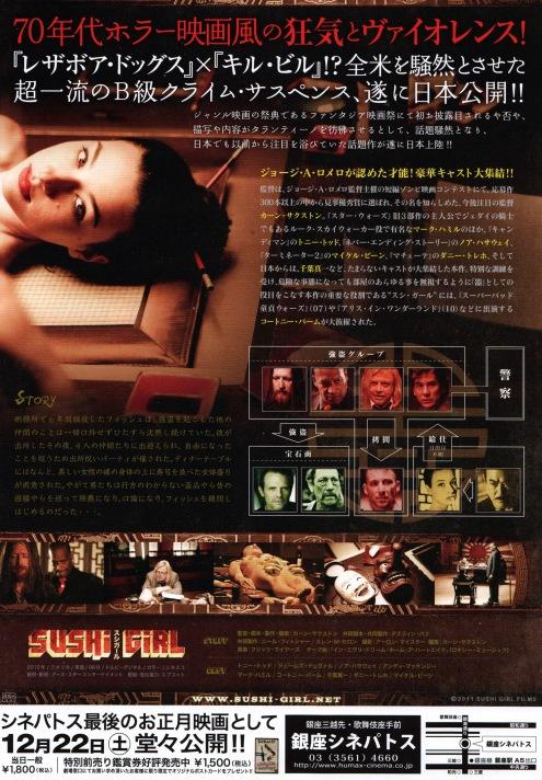 sushigirl_japan-2