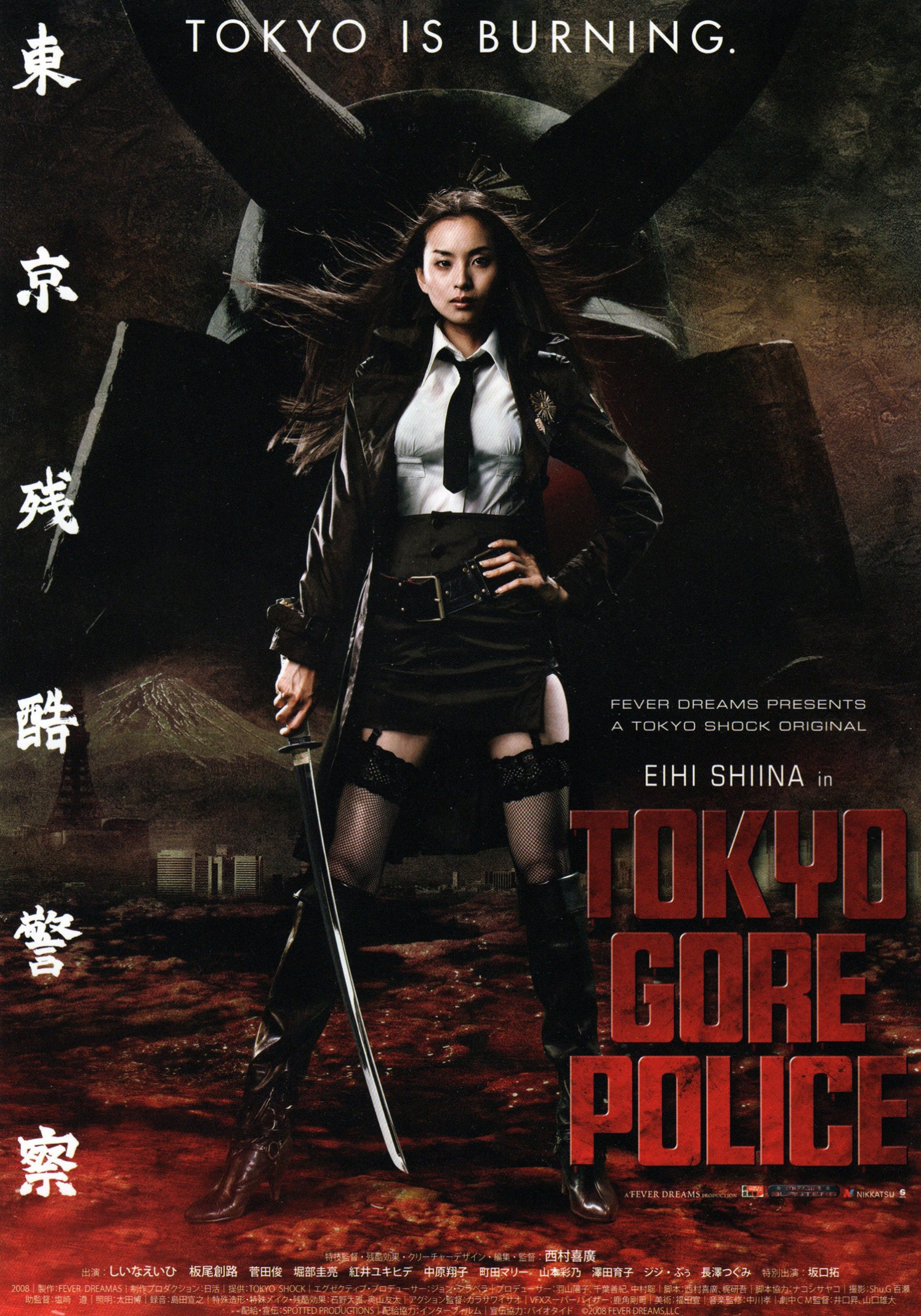 tokyogorepolice-japan2-1-1