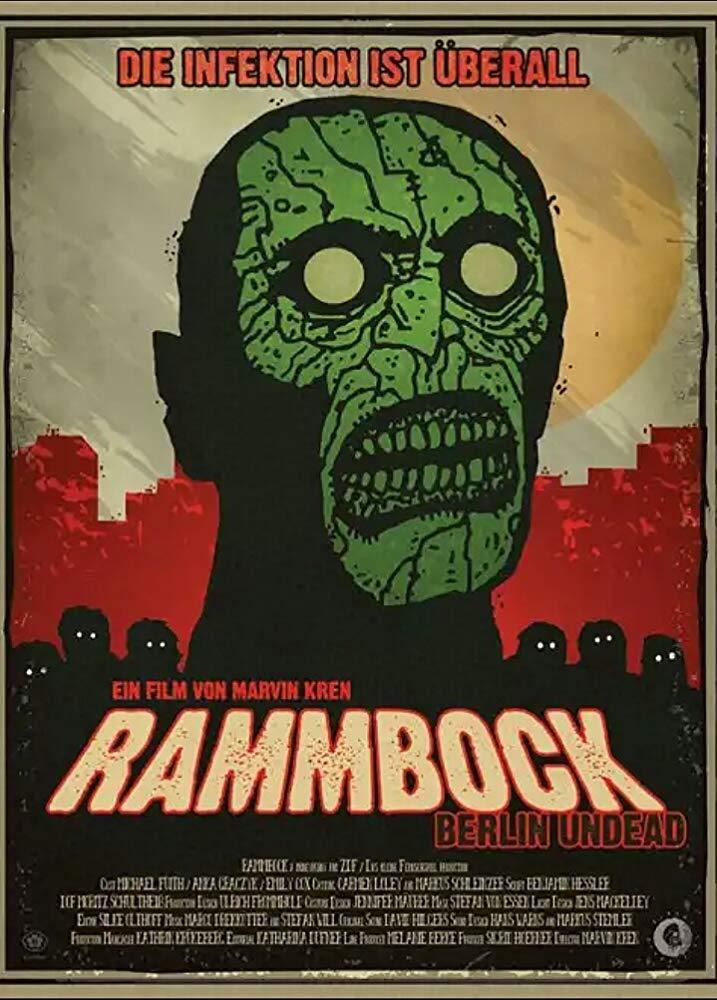 rammbock_primary