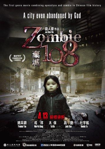 zombie108_primary