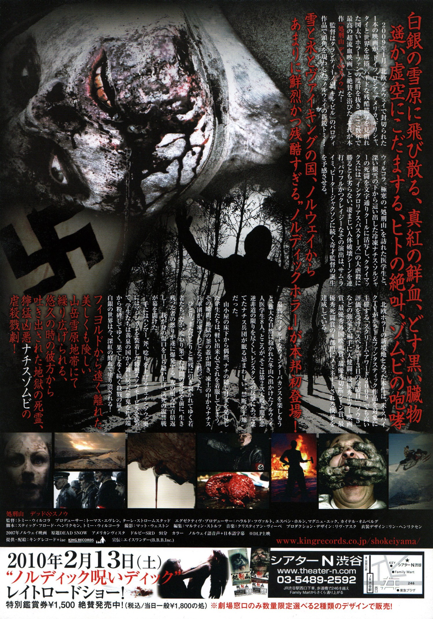 deadsnow-japan-2