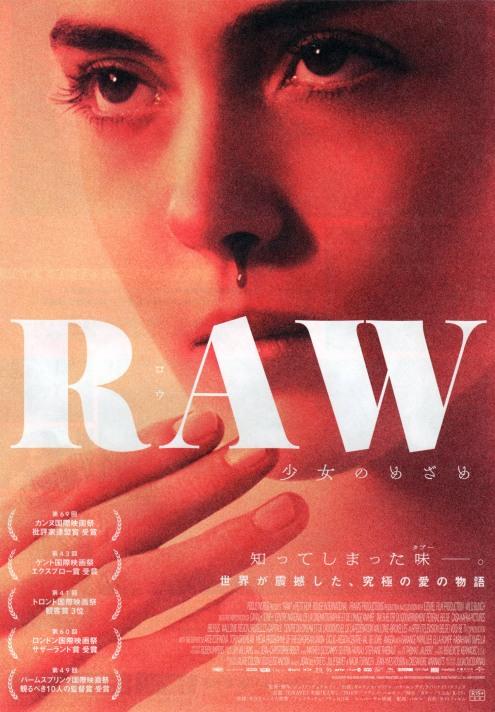 raw-japan-1