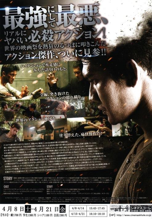 headshot-japan-2