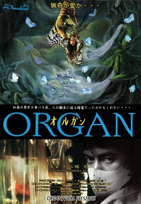organ-japan-1
