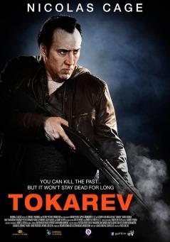 tokarev_primary