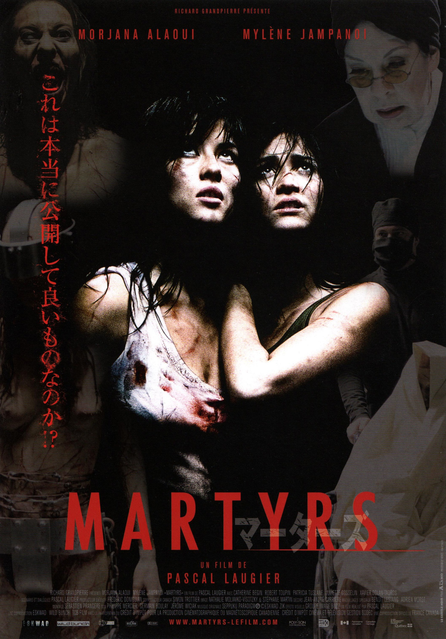 martyrs-japan-1