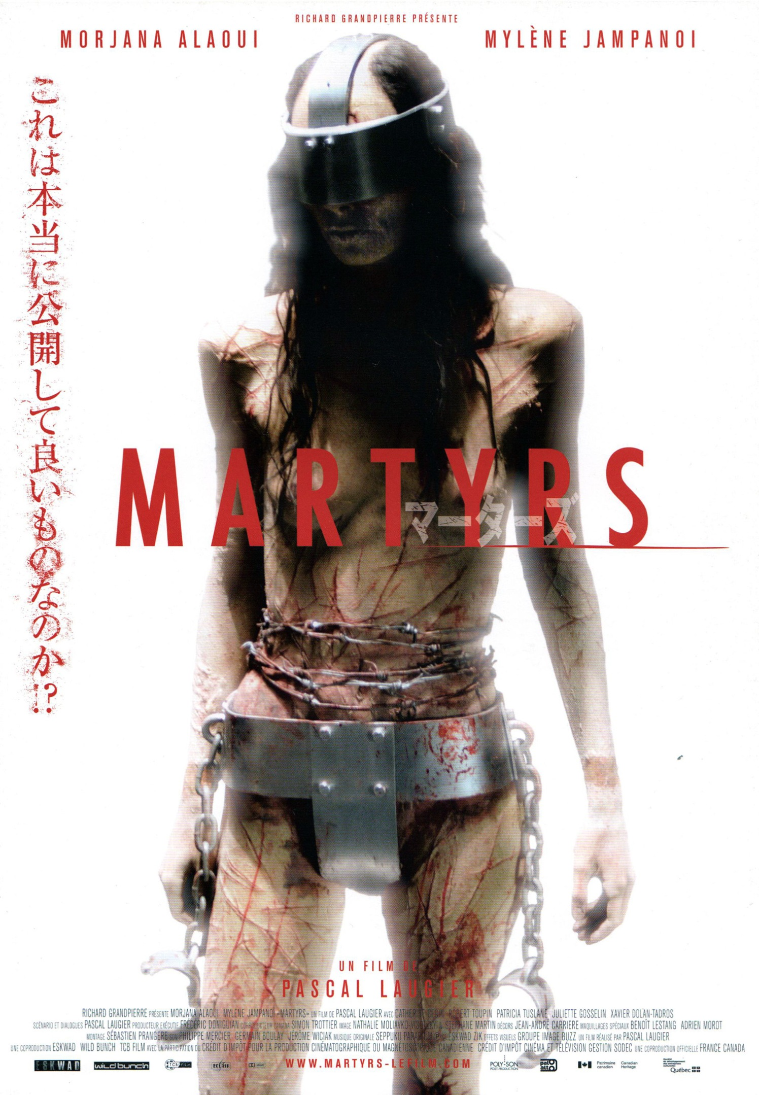 martyrs-japan-3