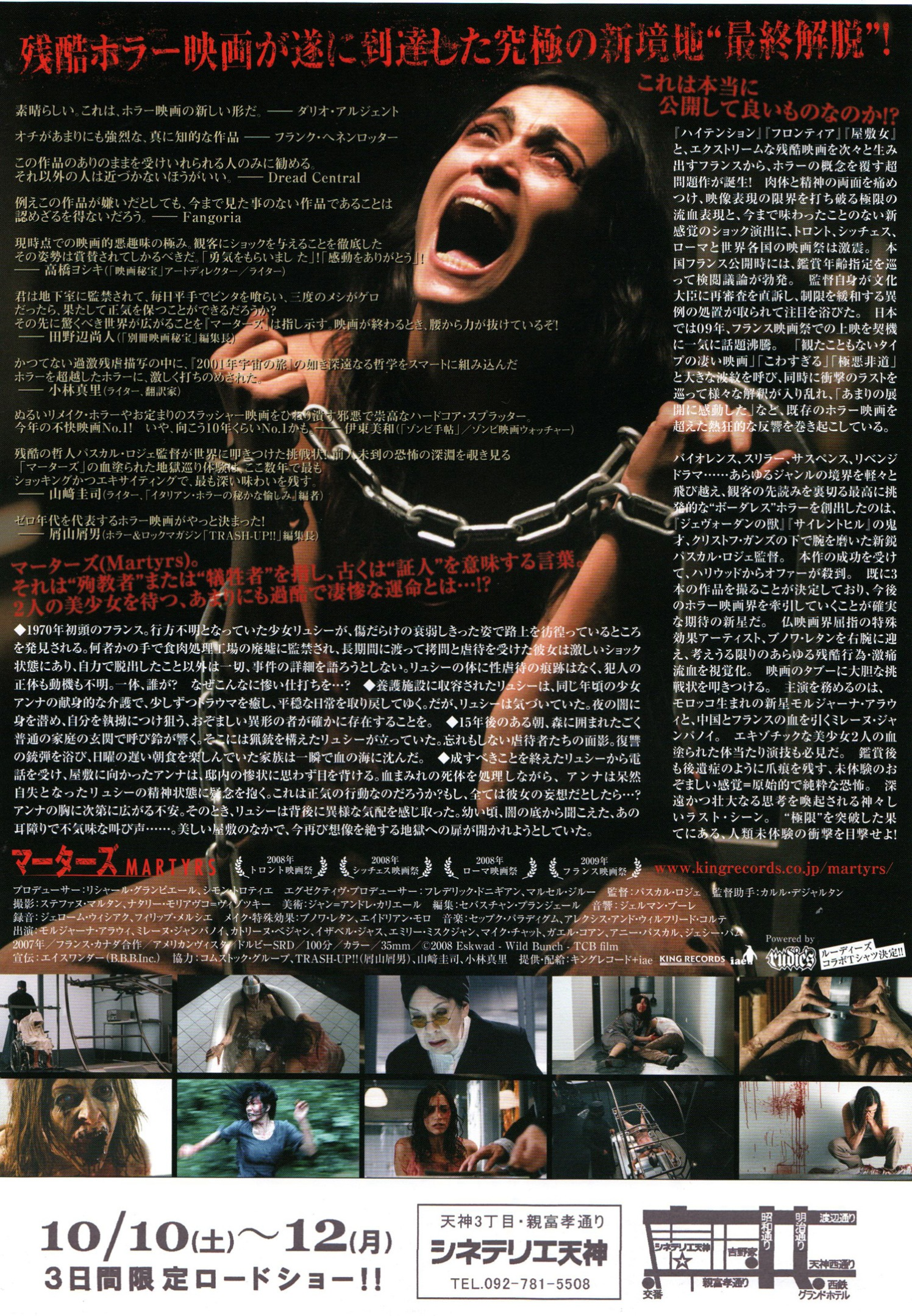 martyrs-japan-4