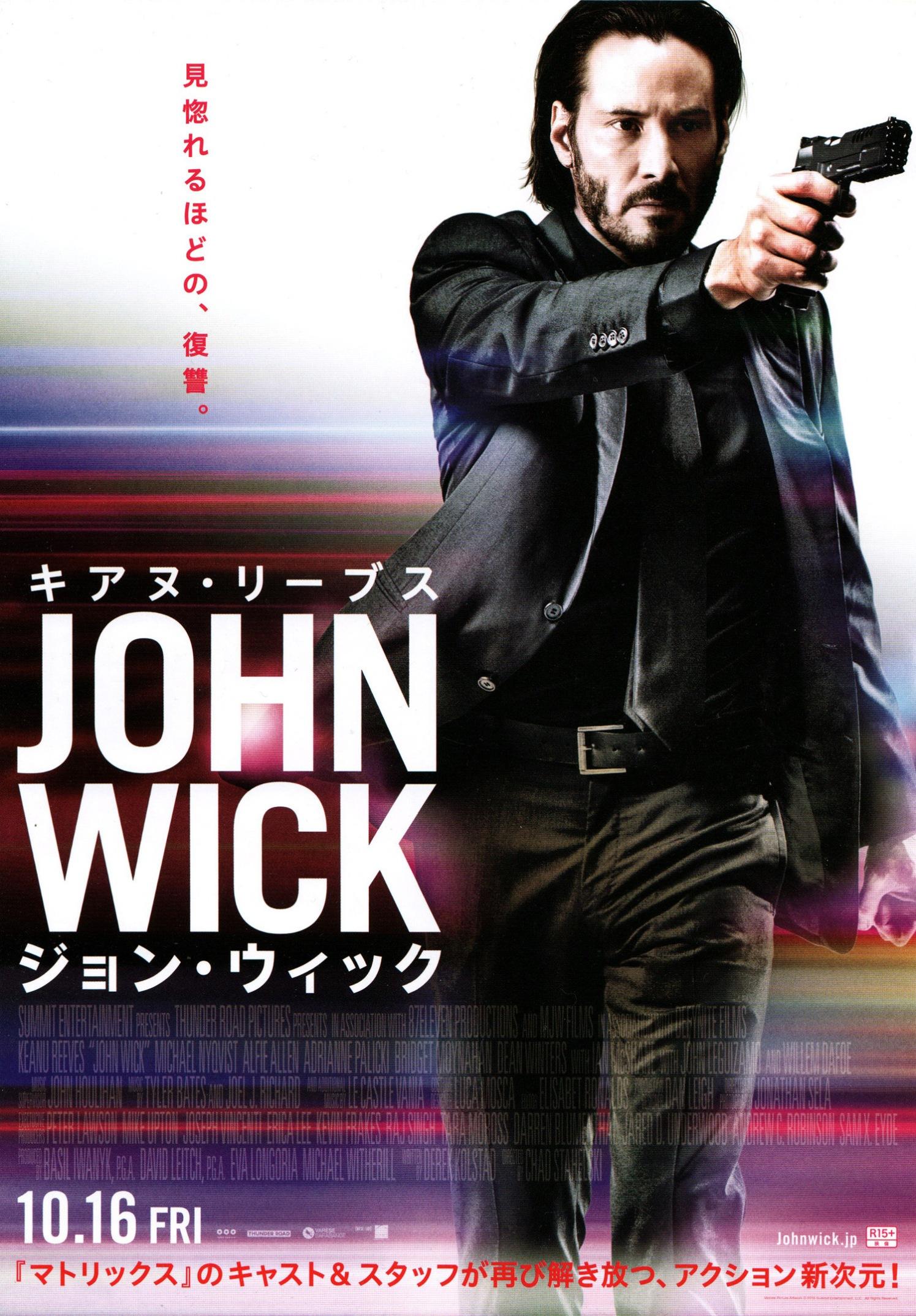 johnwick-japan-1