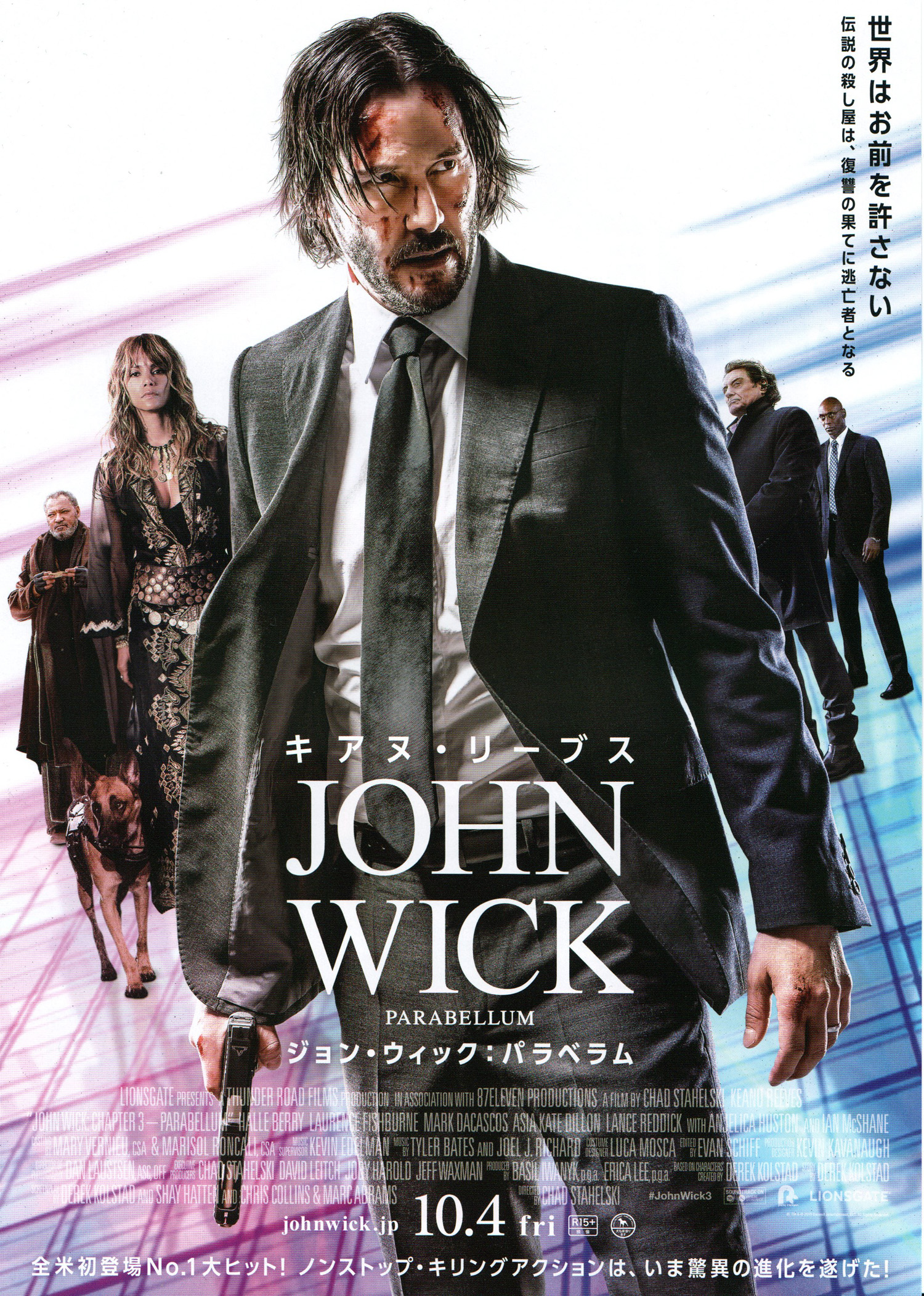 johnwickparabellum-japan_2-1