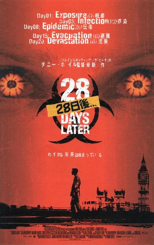 28dayslater-japan-1